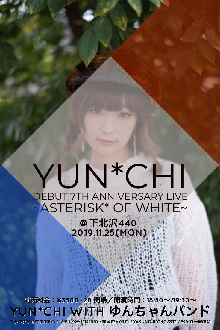Yun*chi debut 7th Anniversary LIVE ~Asterisk* of White~