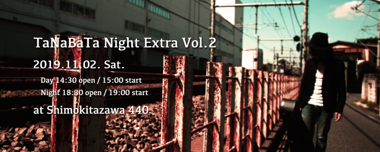 TaNaBaTa Night Extra Vol.2(第1部)