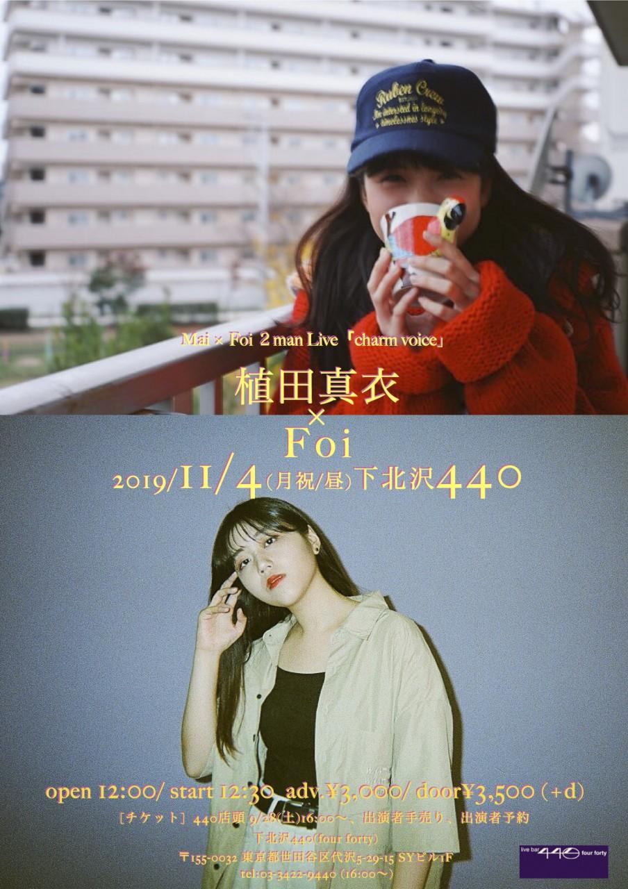 Mai × Foi「charm voice」