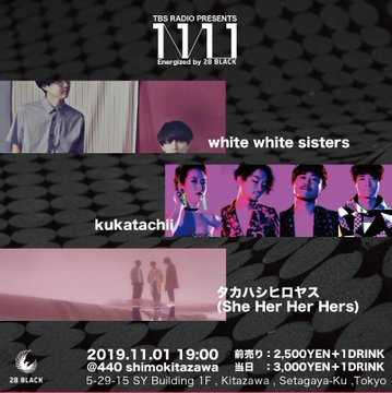 R-1111 live