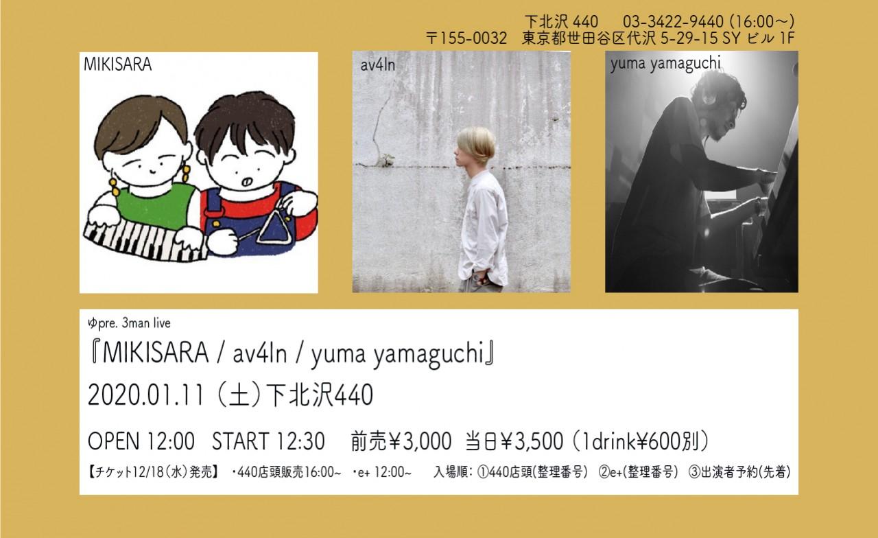 ゆpre. 3man live『MIKISARA / av4ln / yuma yamaguchi』