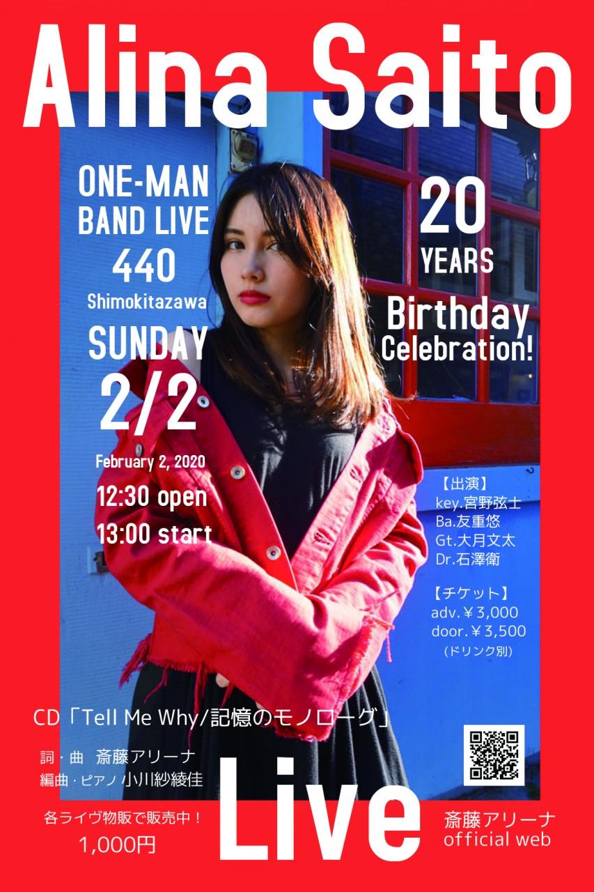 Alina Saito ONE-MAN BAND LIVE 20 YEARS Birthday Celebration!