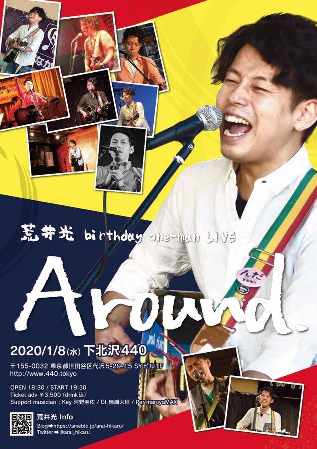 荒井光birthdayワンマンライブ『Around』