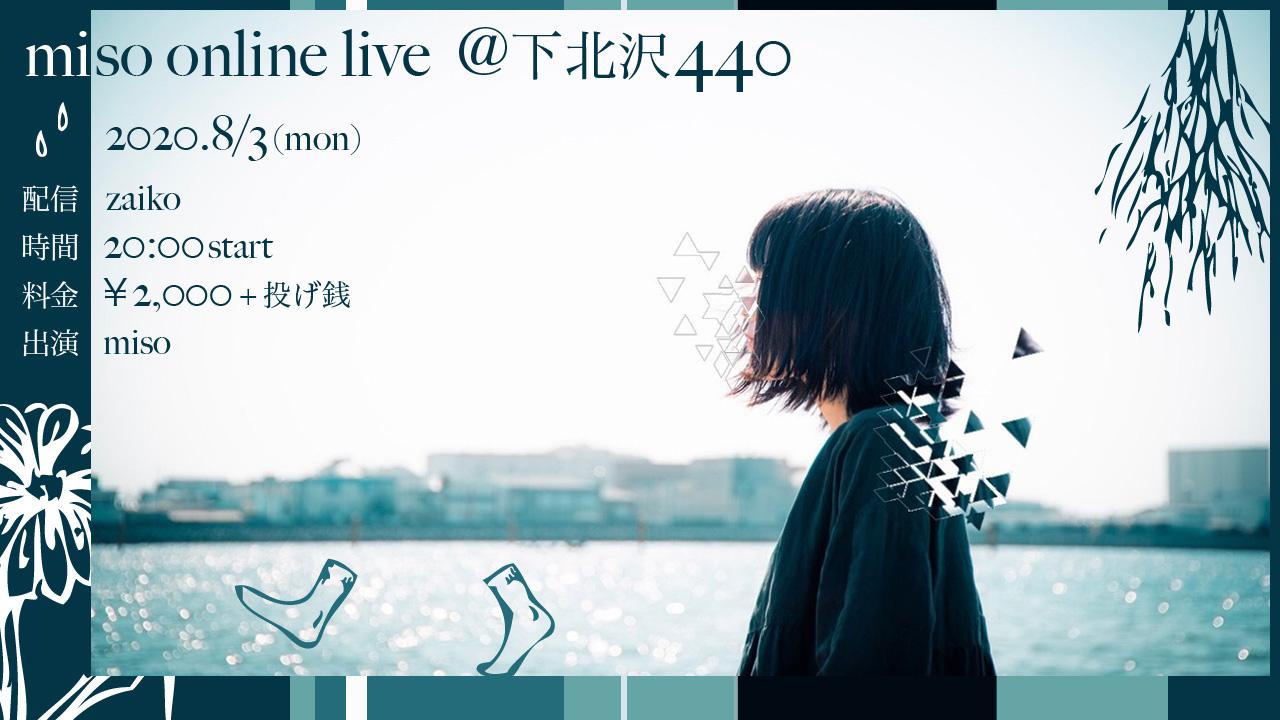 【無観客 有料配信】 miso online live