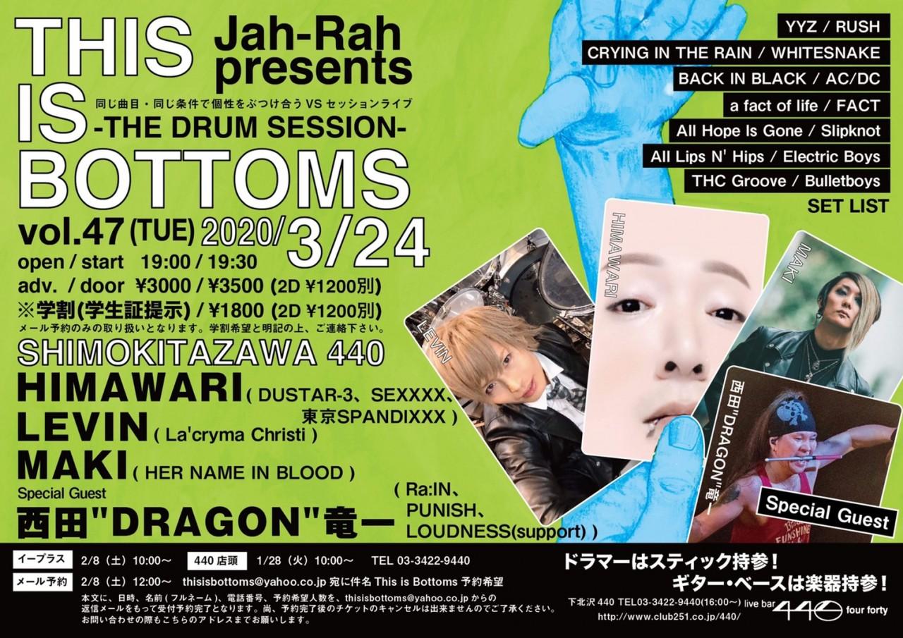 """【公演延期】Jah-Rah presents """"This is Bottoms vol.47"""" ~The Drum Session~"""
