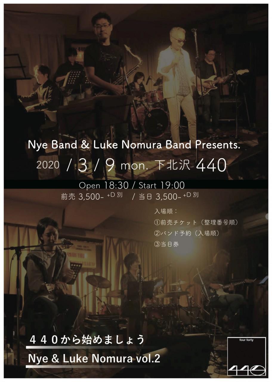 440から始めましょう Nye & Luke Nomura vol.2
