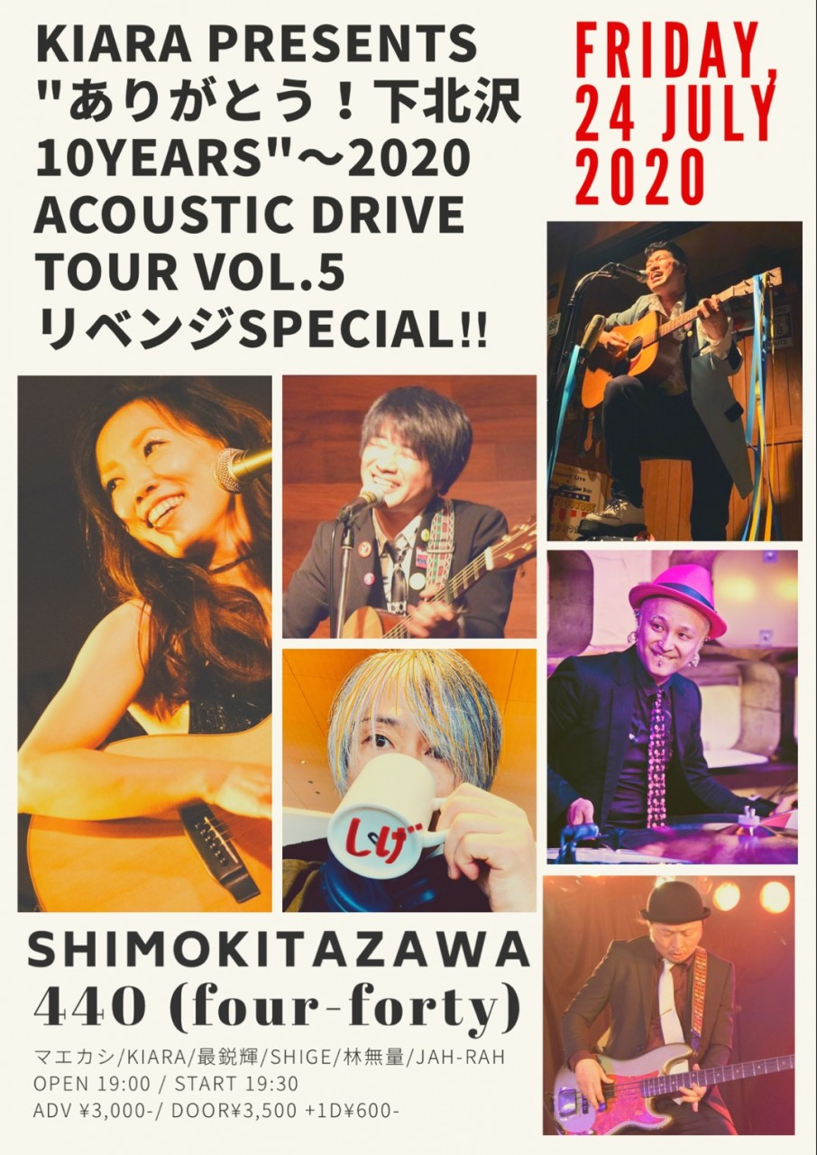 "「KIARA presents ""ありがとう!下北沢10years""〜2020 Acoustic Drive Tour vol.5リベンジspecial‼︎」"