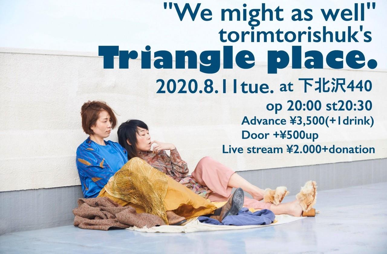 """【有観客 有料配信】""""We might as well"""" torimtorishuk's Triangle place.  出演:トリマトリシカ(平岡恵子×加藤哉子)"""