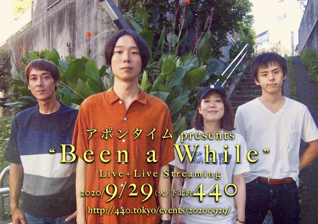 """【有観客 有料配信】アポンタイム presents """" Been a While """""""