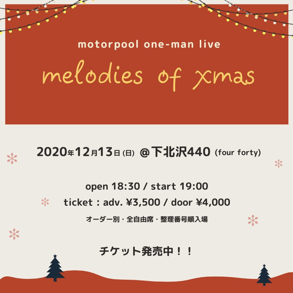 """motorpool one-man live """"melodies of xmas"""""""