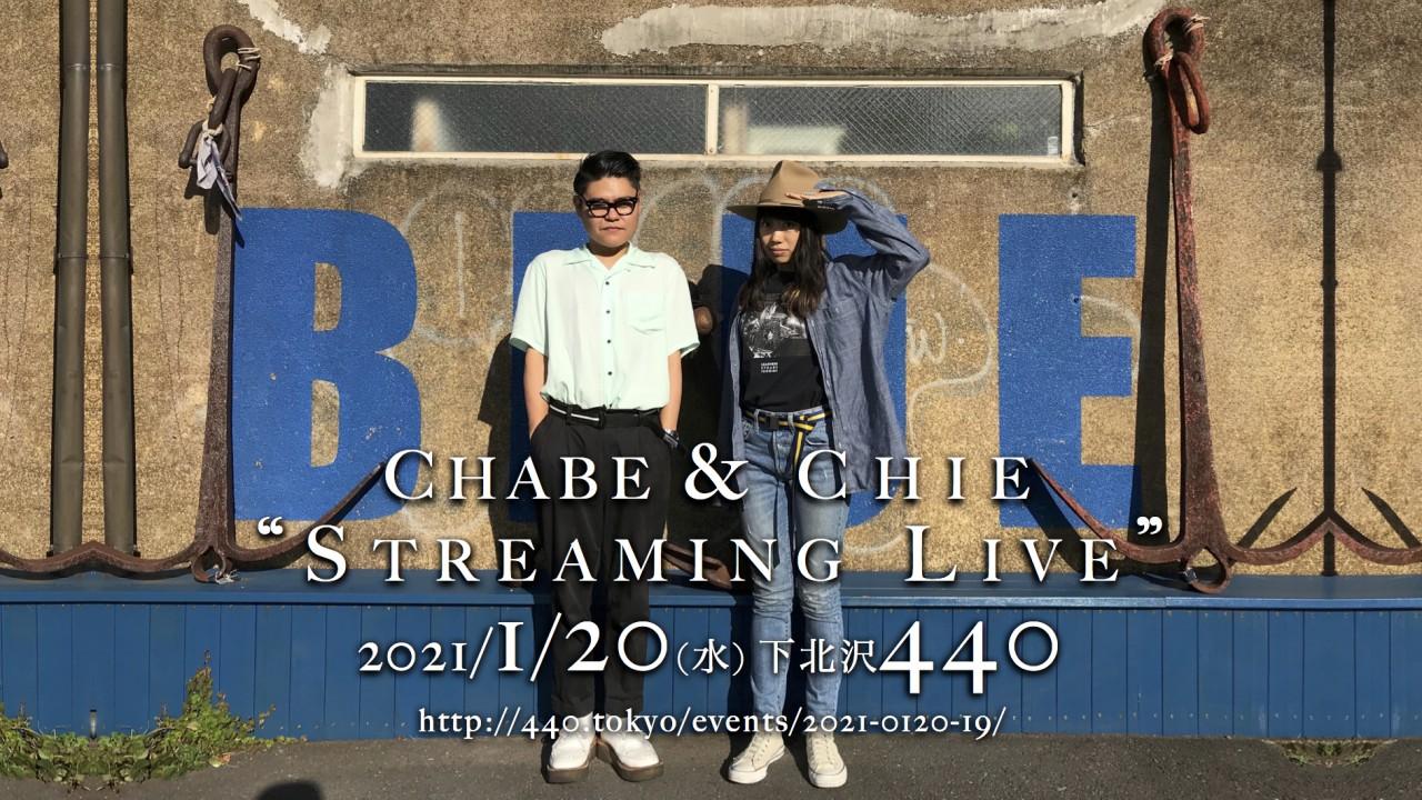 "【配信】CHABE & CHIE STREAMING LIVE 出演:松田""CHABE""岳二 & 堀口知江"