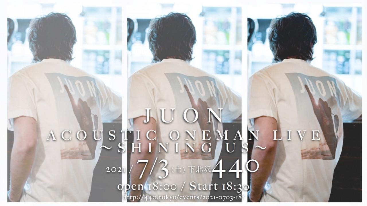 【来場 生配信】JUON ACOUSTIC ONEMAN LIVE 〜SHINING US〜